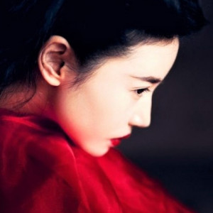 avatar van Yield